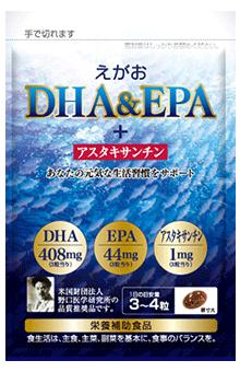 えがお DHA&EPA+アスタキサンチン