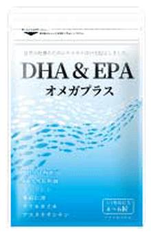 みやび DHA&EPA オメガプラス